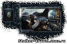 Патч 1.6.02 для игры S. T. A. L. K. E. R. Зов Припяти. . Данны
